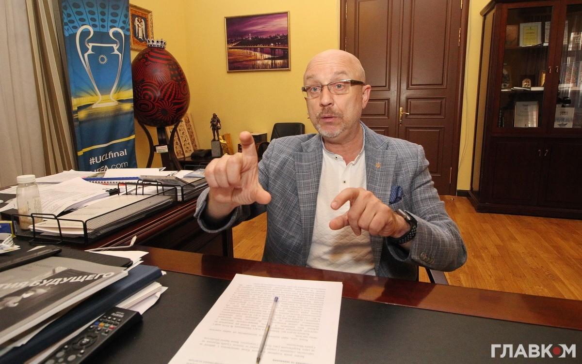 Заступник голови Київськоъ міської державної адміністрації Олексій Резніков