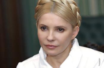 Юлія Тимошенко  До зустрічі на волі! - Главком 183492a56f10f