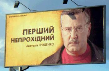 Верховный суд отказал в удовлетворении апелляции Гриценко на решение по его иску к ЦИК о доступе к реестру избирателей - Цензор.НЕТ 2215