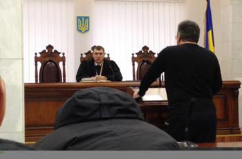 судья новикова надежда владимировна