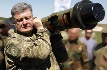 США обсуждают вопрос о передаче оружия Украине, - Волкер - Цензор.НЕТ 6209