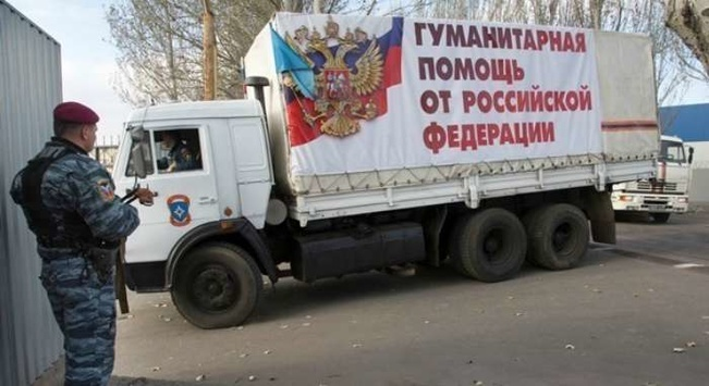Страна-террорист Россия снова направила «гумконвой» своим боевикам на Донбасс