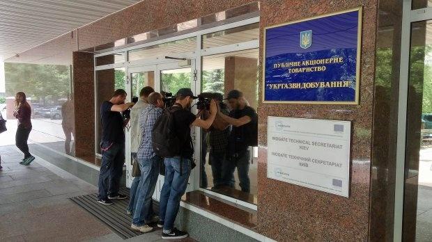СБУ обшукує полтавську філію «Укргазвидобування» - Главком 06cbc350d36b2
