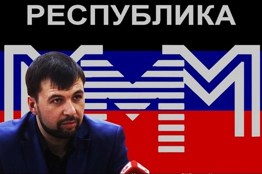 Путін стусанами жене «ДНР» назад в Україну