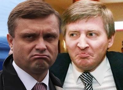 "Результат пошуку зображень за запитом ""Льовочкін і Ахметов"""