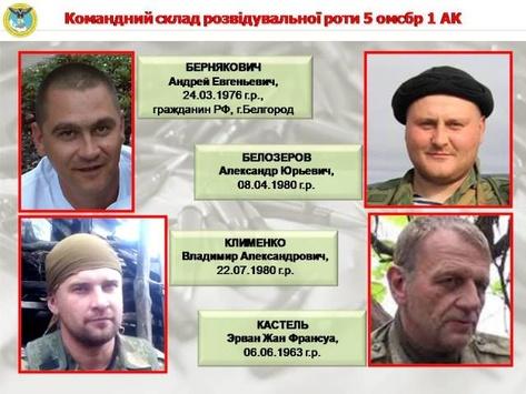 Ukraine crisis. News in brief. Tuesday 23 August. [Ukrainian sources] 35_main