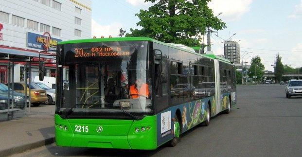 p У Харкові на працюють тролейбуси і трамваї  p  - У 1dda171f2e8bc