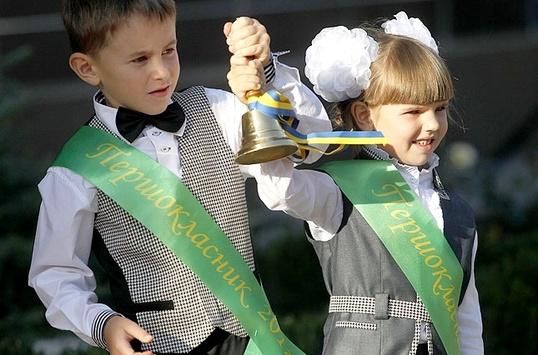 <p>В Україні впроваджується нова шкільна програма</p>