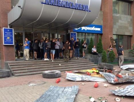 Ukraine crisis. News in brief. Friday 9 September. [Ukrainian sources] 97_main