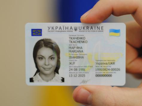 З1 жовтня Україна розпочинає перехід на біометричні паспорти