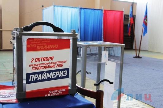 Lviv - Ukraine crisis. News in brief. Sunday 2 October. [Ukrainian sources] 38_main