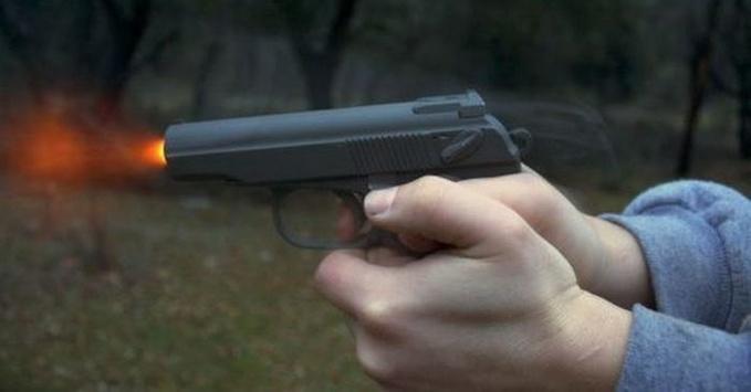 УХаркові 23-річному хлопцю вистрілили вголову