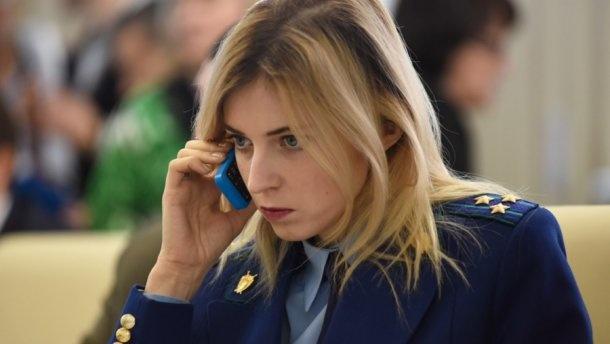 Lviv - Ukraine crisis. News in brief. Saturday 8 October. [Ukrainian sources] 44_main