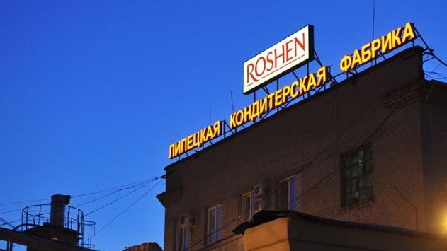 ПрокуратураРФ встановила порушення налипецкій фабриці Roshen