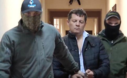 Український консул зустрівся зжурналістом Р.Сущенком уросійському СІЗО