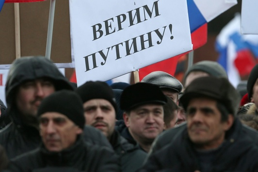 Уросіян знизився рівень довіри довлади після виборів