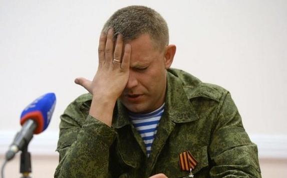 Lviv - Ukraine crisis. News in brief. Monday 17 October. [Ukrainian sources] 44_main