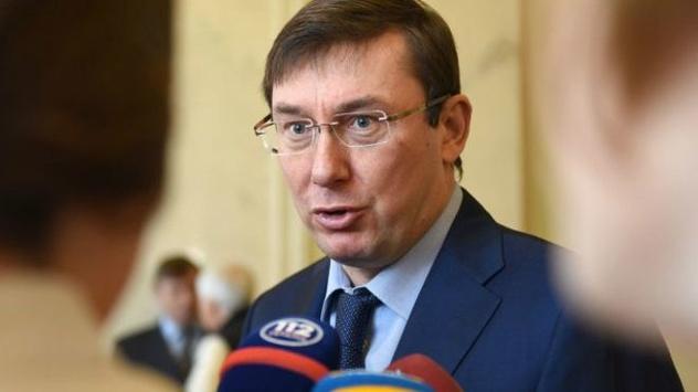 Луценко: У місцевих прокуратурах змінюють кожного третього керівника