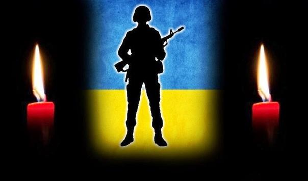 Два добровольці посмертно отримали звання Герой України