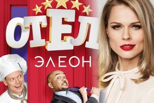 Ольга Фреймут снялась в российском сериале
