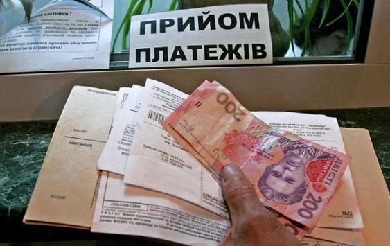 Безодня боргів по ЖКП