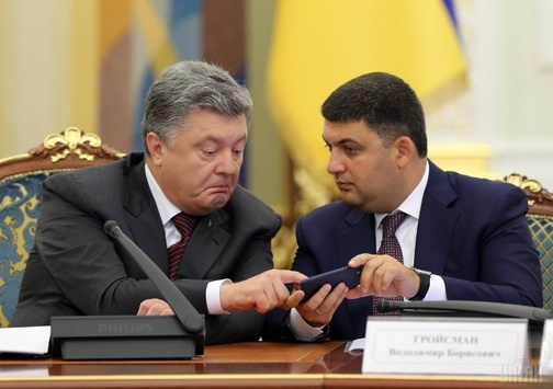 <p>Президент Петро Порошенко та прем'єр Володимир Гройсман