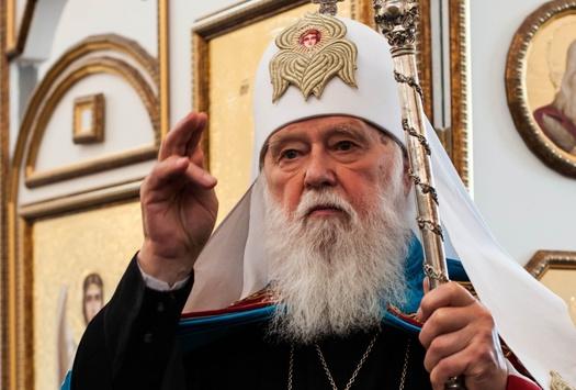 Ukraine crisis. News in brief. Saturday 7 January. [Ukrainian sources] 41_main