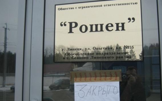 За минувшие сутки ни один украинский воин не погиб и не был ранен, - спикер АТО - Цензор.НЕТ 2535