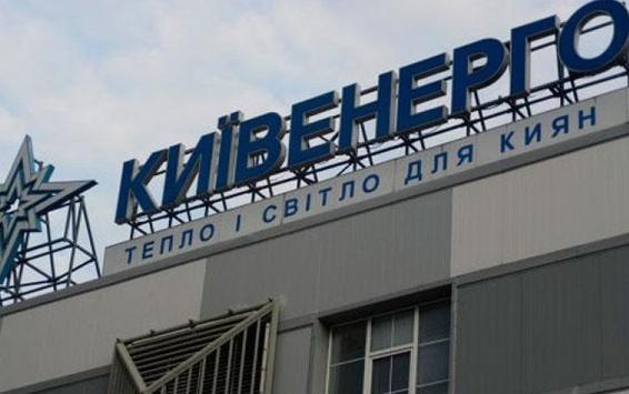 Київ відмовився продовжувати контракт з«Київенерго» зуправління ТЕЦ
