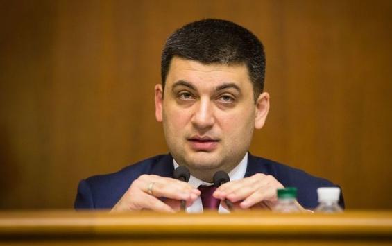 Гройсман лякає віяловими відключеннями через блокаду на Донбасі