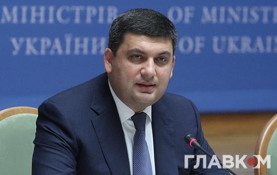 Гройсман обіцяє, що скоро Україна стане енергонезалежною