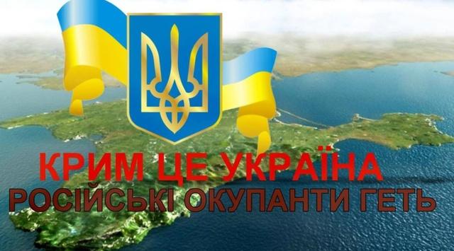 Волкер назвав передумови повернення Криму та Донбасу