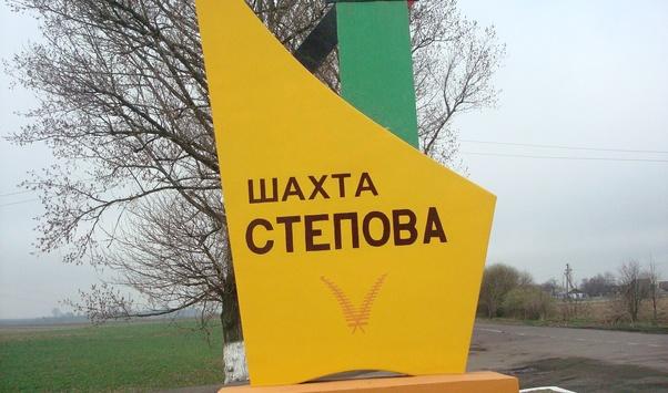 Смертність на шахтах. Україна посідає друге місце в світі - Главком 20eece1e07b23