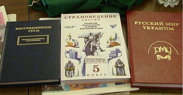 На сході України школярів вчать, що «Путін - геніальний правитель»