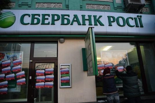 Українські пенсіонери більше не отримуватимуть виплат у російських банках