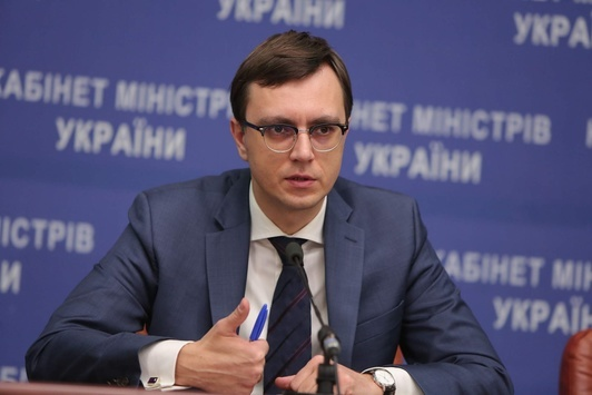 Україна готова до відновлення поромного сполучення з Грецією