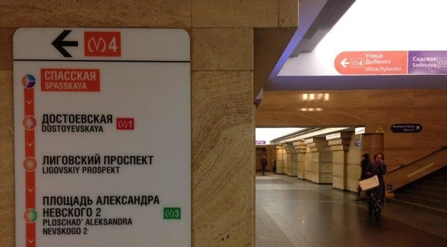 Російський опозиціонер: Операція спецслужб РФ «вибухи в метро» провалилась, і ось чому