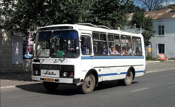 СБУ не дозволила закупити російські автобуси на 2,4 млн гривень