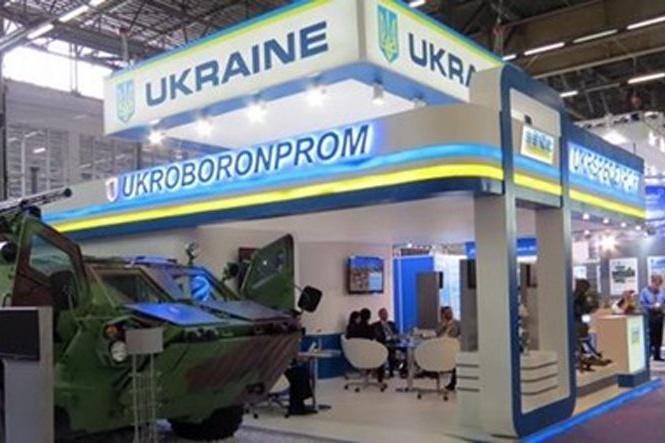 Військова прокуратура провела обшук в «Укроборонпромі»