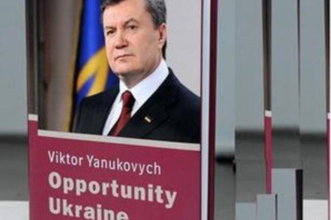 Генпрокуратура просить Канаду розшукати авторів книги Януковича