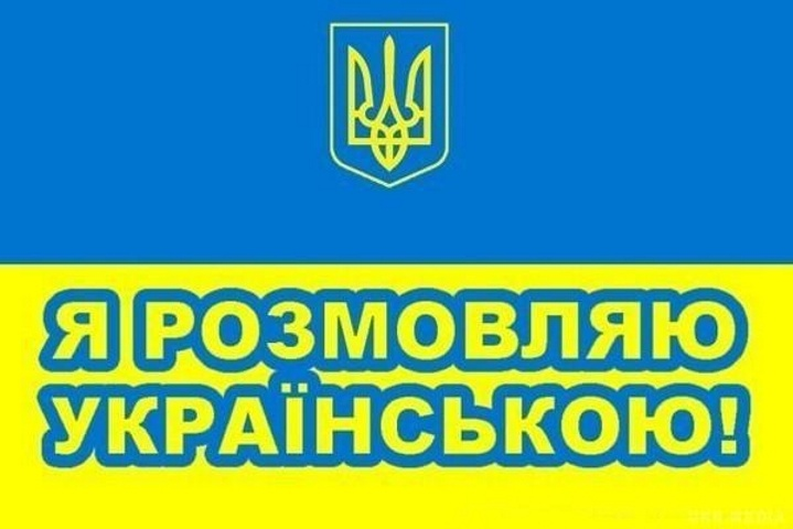 Активісти закликають киян прийти до Київради і підтримати українізацію продавців і офіціантів