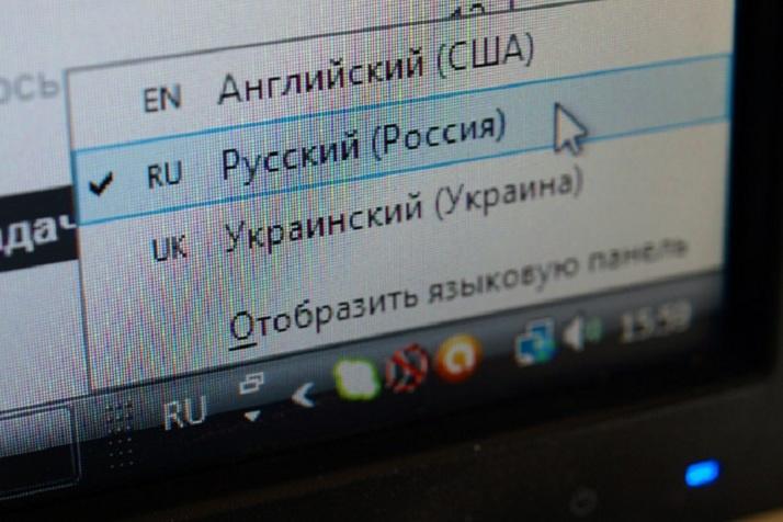 Російська мова здає позиції вУкраїні,— Financial Times