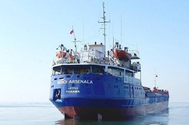 УКерченській протоці затонуло російське судно зукраїнцями наборту