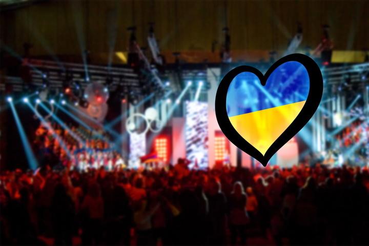 «Євробачення-2017» охоронятимуть 16 тис. працівників різних відомств - ДПСУ
