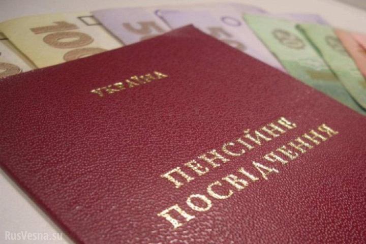 Українцям пояснили, з чого почнеться пенсійна реформа
