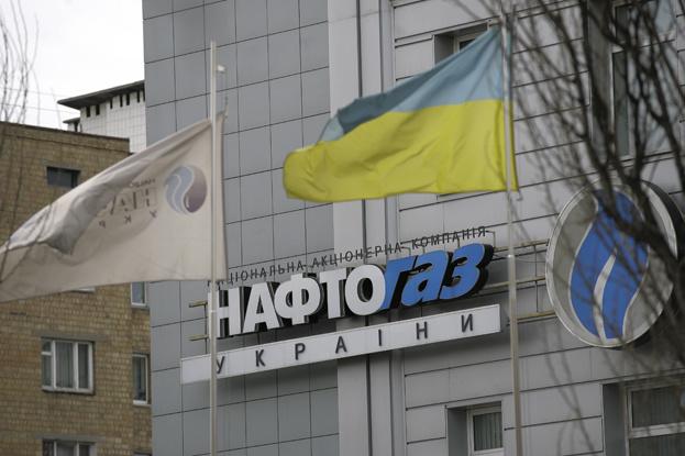 Сьогодні у Стокгольмі оголосять рішення у справі «Нафтогаз»-«Газпром»