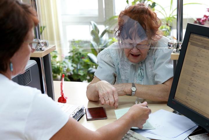 З 1 травня українці отримуватимуть пенсію по-новому