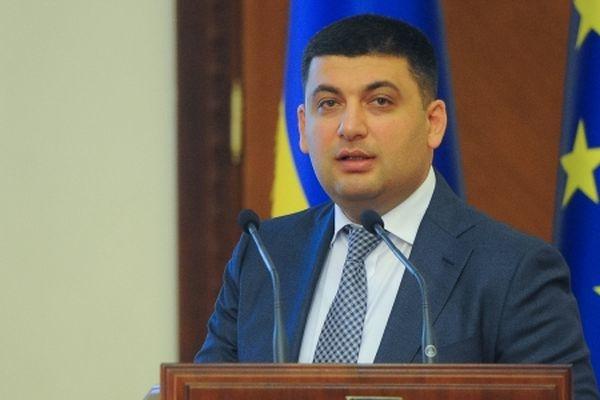 Гройсман: Місцеві бюджети вУкраїні зросли на14,5 мільярдів гривень