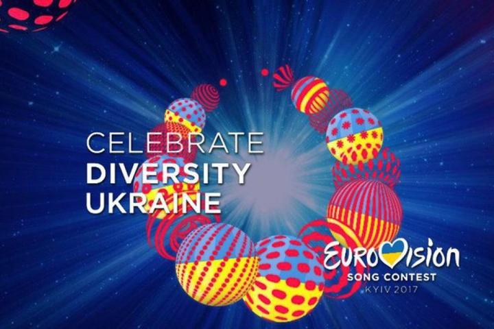 Первая десятка финалистов «Евровидения» определится сегодня