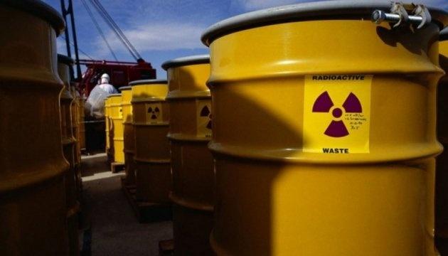 УВашингтоні оголосили тривогу через обвал тунелю сховища радіоактивних речовин